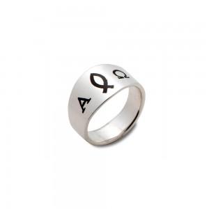 Ring - Alpha und Omega 22mm