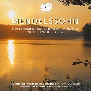Felix Mendelssohn Bartholdy - Ein Sommernachtstraum