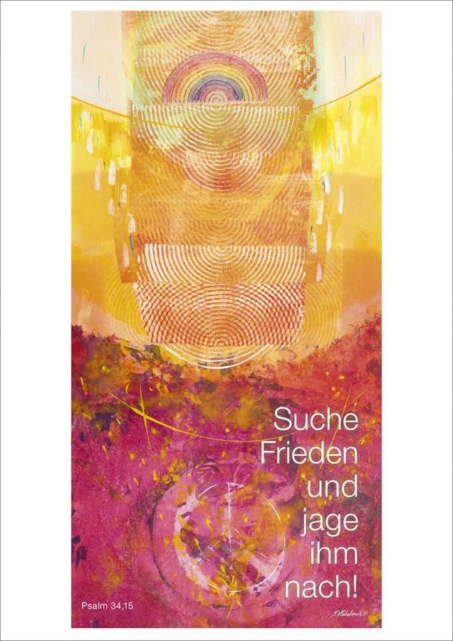 Jahreslosung 2019 Kunstblatt A3 Habedank