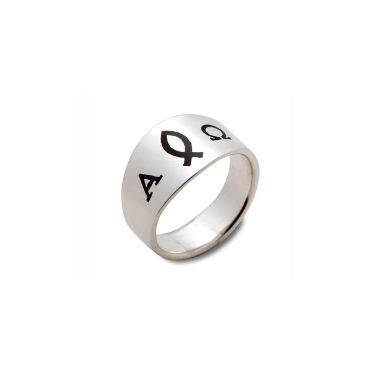 Ring - Alpha und Omega 16 mm