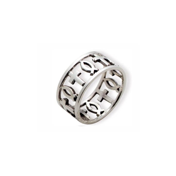 Ring - Fisch/Kreuz 16 mm