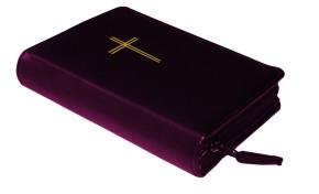 Gotteslobhülle Kunstleder mit Motivprägung weinrot - Goldfolienprägung Kreuz